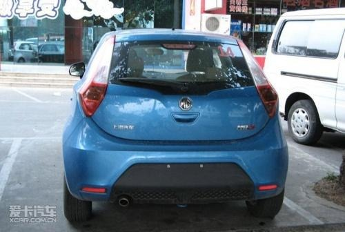 MG3-in-blue-and-red1