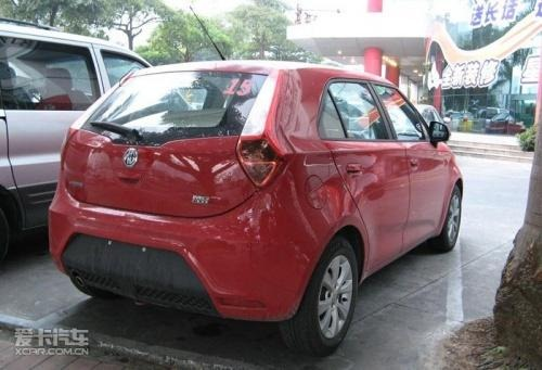 MG3-in-blue-and-red4