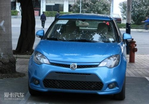 MG3-in-blue-and-red