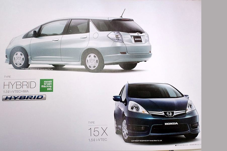 2012-Honda-Fit-Shuttle-1