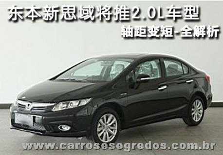 Novo Honda Civic 2012
