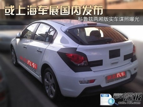 a-cruze-hatch-china-1-458x343